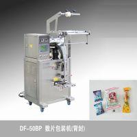 热销锦华泰DF—50BP全自动药丸包装机 颗粒定量包装机 医药充填