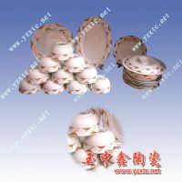 景德镇骨瓷餐具套装 56头陶瓷餐具套装