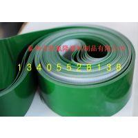 1.0厚PVC输送带 南宁PVC传送带