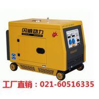 移动式发电机柴油8kw