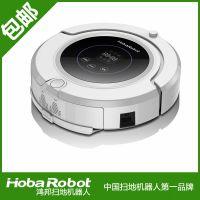 机器人吸尘器--和手动吸尘器比较,有什么优点?