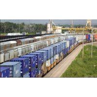 重庆至车里雅宾斯克铁路运输(电商 BTB OTO 直达 专线 物流 运输 托运 )