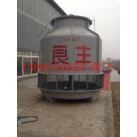 天津良丰牌玻璃钢冷却塔LFNT-100T天津的冷却塔