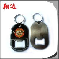 啤酒开瓶器订做 促销广告不锈钢开瓶器 便携式简易金属开瓶器