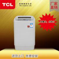 TCL XQB60-21ESP亮灰色一级能效 厂家直销 精品洗衣机