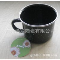 黑色斑点搪瓷杯  雪花搪瓷杯通过欧美认证)