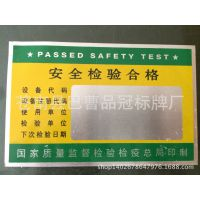 专业定做高档标牌铭牌制作 三维软标 金属 不锈钢 高光铝牌 PVC