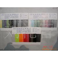 六角网过透明PVC网布贴合透明膜透明夹网布贴合薄膜