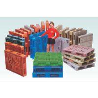 <工厂直销>欧洲标准1210、1208日本标准1111系列塑料托盘,销售热线17751109976