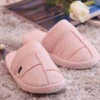 2014秋冬可拆洗家居女士大码拖鞋 按摩室内拖鞋