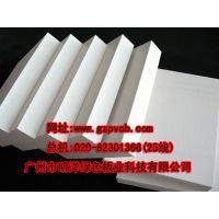 上海南京专业订做PVC发泡板厂家,阻燃环保PVC共挤板价格