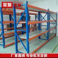货架 仓储轻型 中型 重型 上海货架 常聚货架 服装仓库货架 工厂