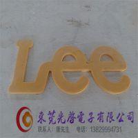 LEE仿木聚氨酯硬泡广告牌 PU仿木板 硬质泡沫广告展示牌