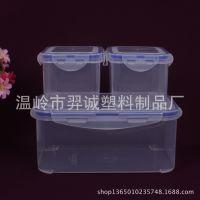 长方形保鲜盒三件套 透明塑料保温饭盒套装 密封饭盒 厂家批发