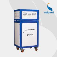 新型绿色能源发电机2000W太阳能发电机组 SP-2000W节能发电系统