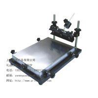 出售240*300mm手动丝印机 ,手印台,丝印台