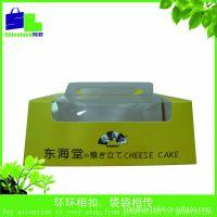 供应方形蛋糕盒  蛋糕盒 广东蛋糕盒 礼品纸盒 手提出口纸盒