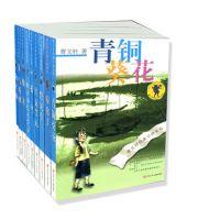 正版曹文轩纯美小说系列:典藏(共10册)草房子野风车根鸟等全套