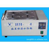 现货供应数显恒温水浴锅,HH-4水浴锅,可做手机耐汗测试等