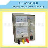 惠州创新仪器特价销售龙威30V/5A 指针式直流稳压电源
