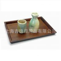 木质斜口托盘 茶盘 茶具杯子收纳 2色可选 32*24*2.5CM 日韩原单