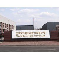 供应天津百伦斯厂家供应熔点仪校正用熔点标准物质