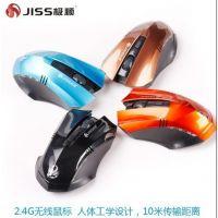 供应批发无线鼠标 极顺A66 电脑2.4G无线鼠标 质量保证 工厂直销