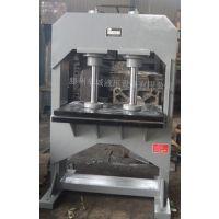 供应供应订做各种非标液压机 100T龙门液压机/油压机 车城锻压机床