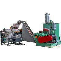 PVC造粒机(供应商)