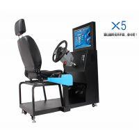 大同有没有汽车驾驶模拟器 培训学车的项目
