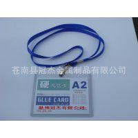 批发 蓝翔文具(高品质)透明PVC胸卡 硬胶套胸卡 超透明硬胶套