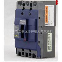 EZD160E3160N 施耐德EZD塑壳,3P 100A 代理商,全新原装正品