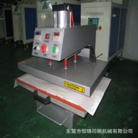 烫画机,热转印机器,多功能热转印机,T恤热转印机