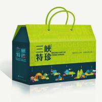 优质食品包装盒特产礼品包装盒定做彩盒印刷彩色包装纸盒批发定制