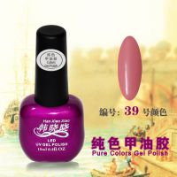 厂家供应 纯色甲油胶 树脂胶 60色可选 39号颜色 美甲彩胶