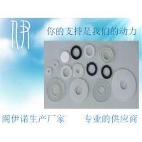 绝缘耐磨石墨尼龙垫片 耐高温铁氟龙垫片 白色阻燃塑料垫片