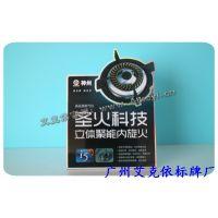 K产品展示立牌定做,立牌制作厂家,广州PVC立牌制作