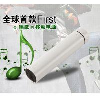 全新手机移动电源音箱/移动电源迷你音响/Blank battery speaker