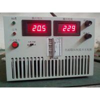 直流可调稳压恒流开关电源,电压电流可调,针对各类负载订做