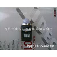 供应IDEC日本和泉按钮开关APN122DNW APN122DNS