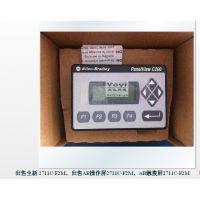 供应广州出售AB操作屏2711C-F2M,维修AB 2711C-F2M触摸屏进不了系统界面
