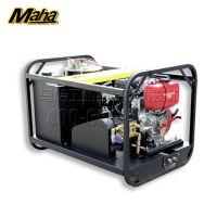 【德国马哈Maha】工业级汽油引擎驱动冷热水高压清洗机 MH 20/15 BE