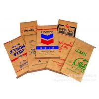 供应三复合纸袋 牛皮纸袋
