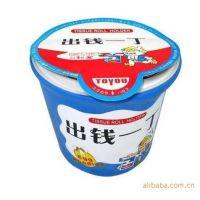 创意家居/方便面纸巾抽/纸巾筒(蓝) 广告促销礼品