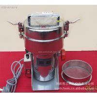 DFY-600g摇摆式高速中药粉碎机 阿胶粉碎机 矿物粉碎机 特价