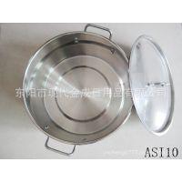 专业生产各类不锈钢35cm无磁节能锅