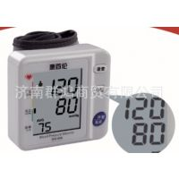 康百伦智能语音型电子血压计仪手腕式性价比超欧姆龙准确老人用好