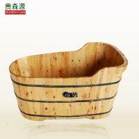 木桶定制 贵森源香柏木沐浴桶 休闲舒适桑拿熏蒸桶  质优价廉