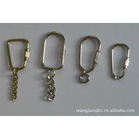 厂家供应优质螺丝扣 钥匙扣 四方扣