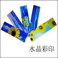 上海博易创礼品彩色打印机 数码喷墨打印机 A3经济型机器